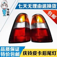 лампа Isuzu