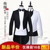 燕尾服男修身礼服西服套装男士合唱西装舞台演出服魔术男士燕尾服