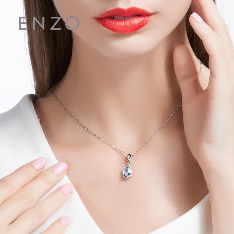 enzo珠宝 天然彩色宝石吊坠女款 18K金镶嵌海蓝宝摩根石经典吊坠