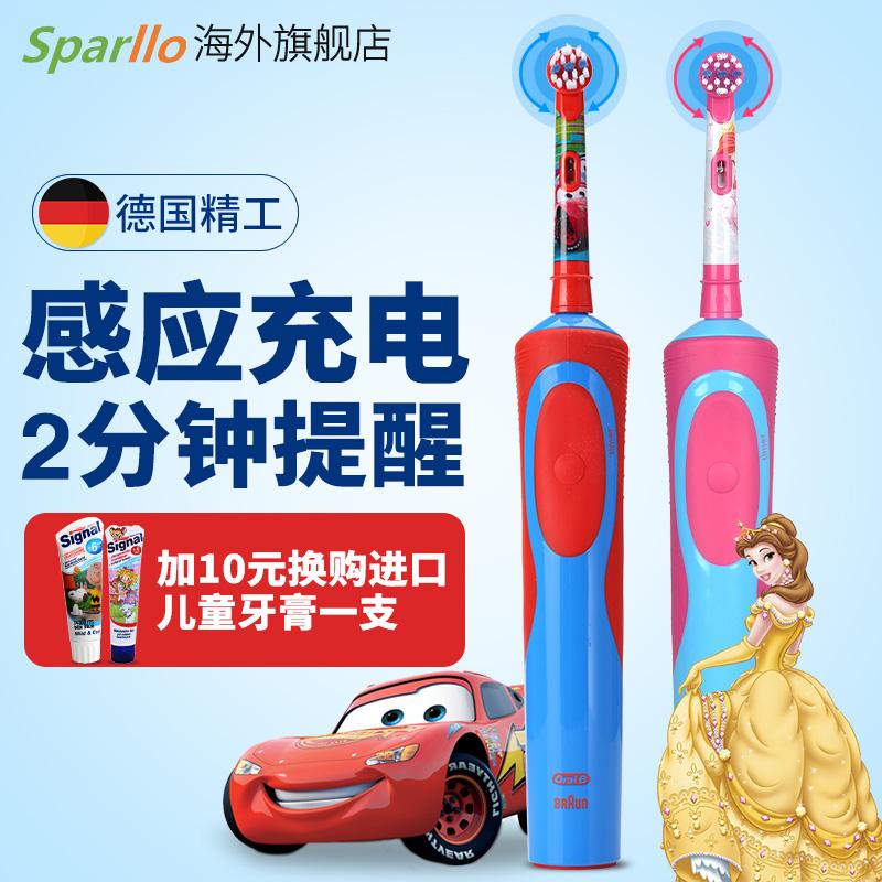 德国博朗欧乐B-oral-b D12儿童电动牙刷感应充电式软毛小孩旋转式