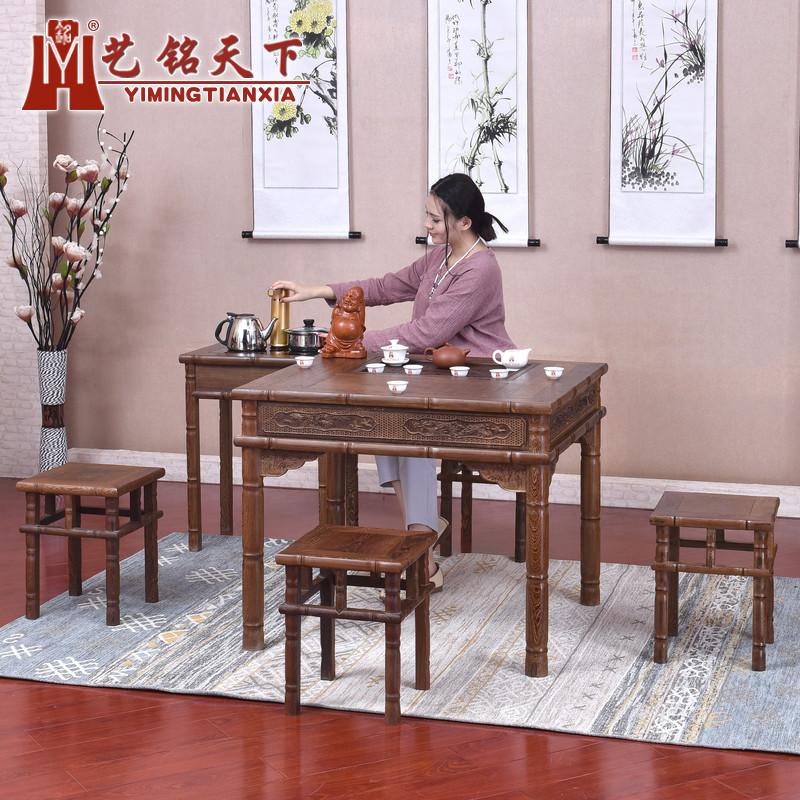 艺铭天下竹节雕实木正方桌C-233
