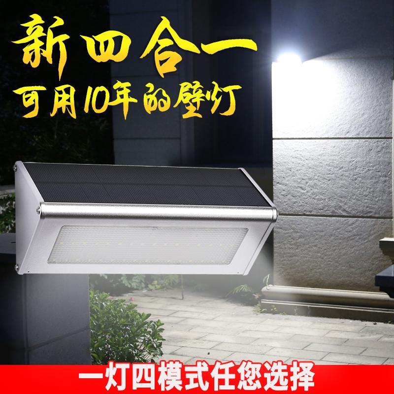 暖朵太阳能户外庭院景观壁灯B0096-1-B