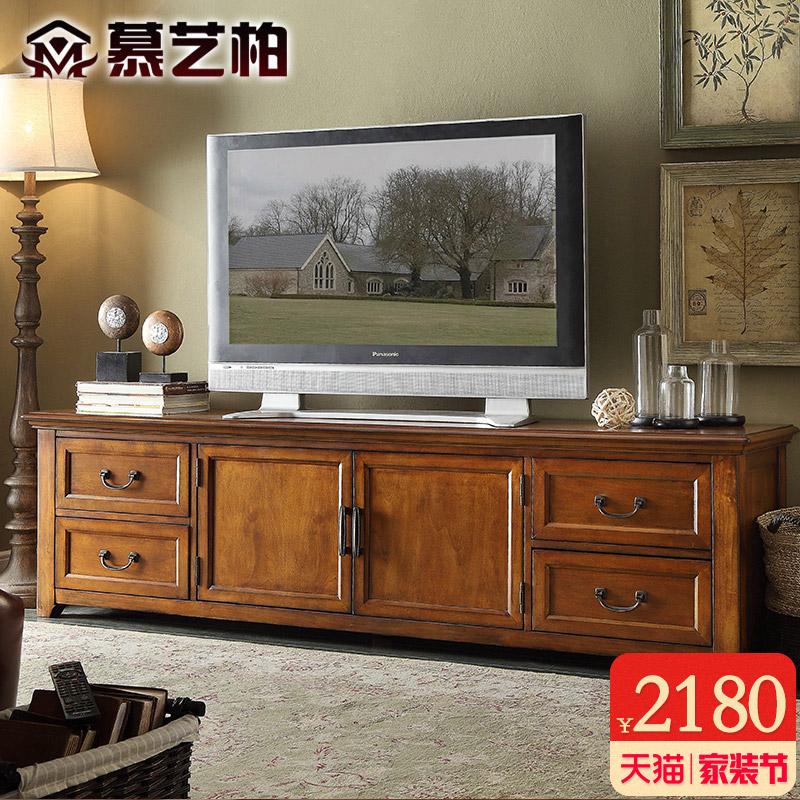 慕艺柏美式实木电视柜M5129