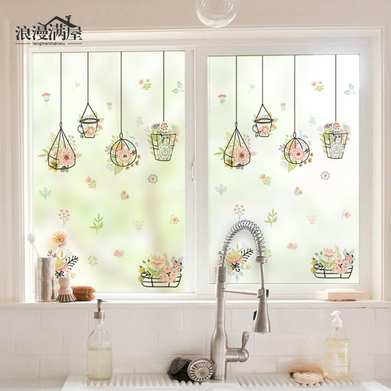 浪漫满屋窗户贴纸玻璃贴纸馨香年华
