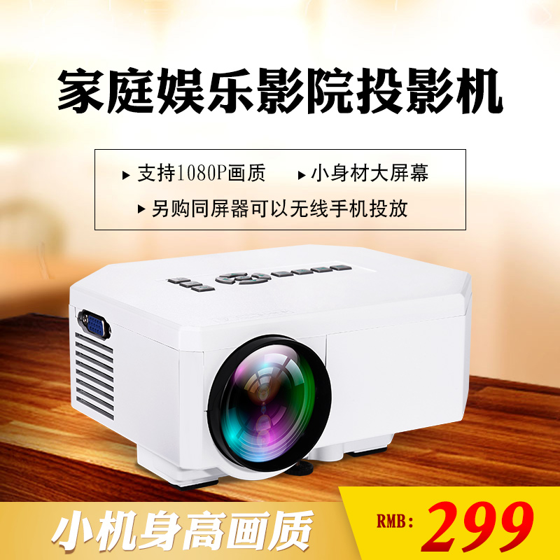 Reyouli uc30 low micro projector mini projector 3d hd for Micro projector 1080p