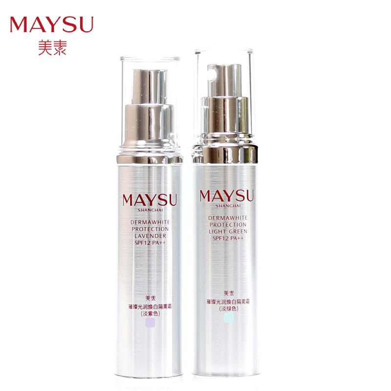 MAYSU  30ml