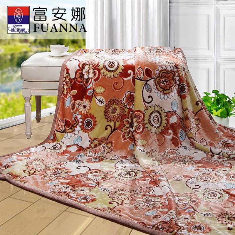 富安娜家纺床上用品双层毛毯910101083