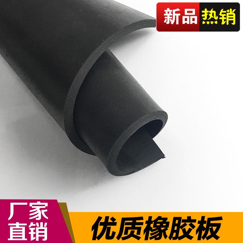 俊隆橡胶垫/优质耐酸碱耐油耐磨橡胶板9