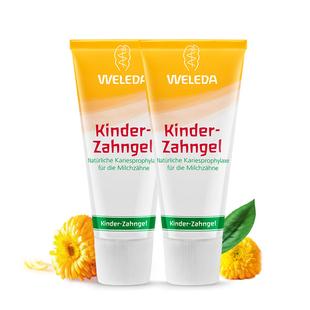 德国weleda维蕾德 金盏花儿童牙膏2支 无氟 宝宝婴幼儿牙膏防蛀