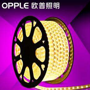 欧普照明LED灯带