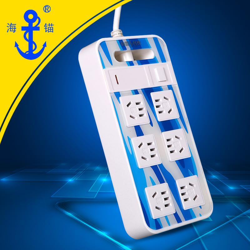 海锚防雷插座插排 防雷接线板 插线板6插位3米 排插拖线板包邮