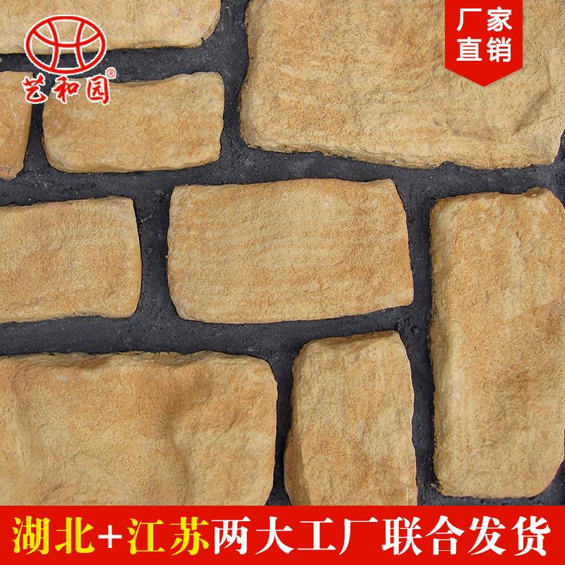 艺和园欧式墙砖5013