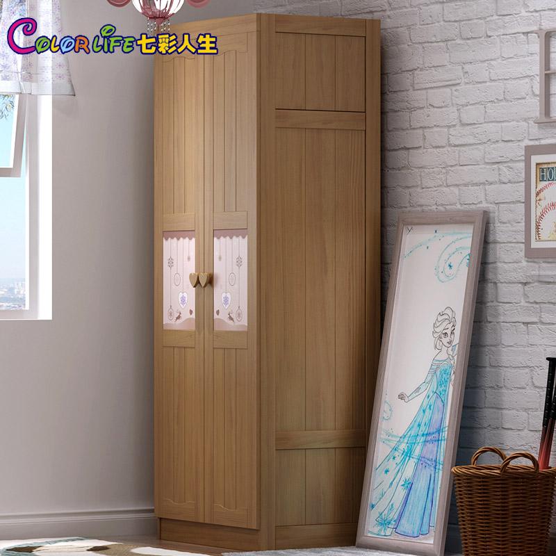 七彩人生儿童实木衣柜ME-WS1320