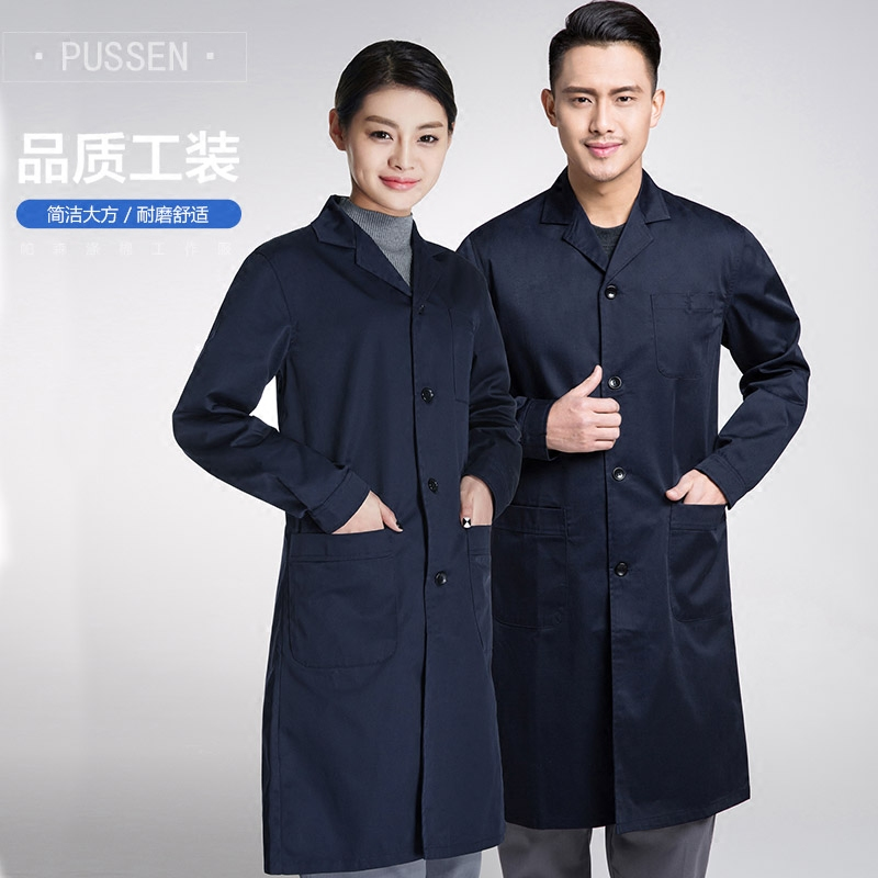 Working clothes Pussen 6008