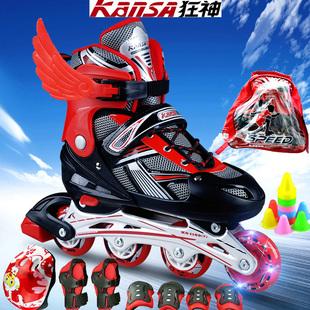 狂神溜冰鞋儿童全套装初学者成年人男女旱冰鞋小孩闪光可调轮滑鞋
