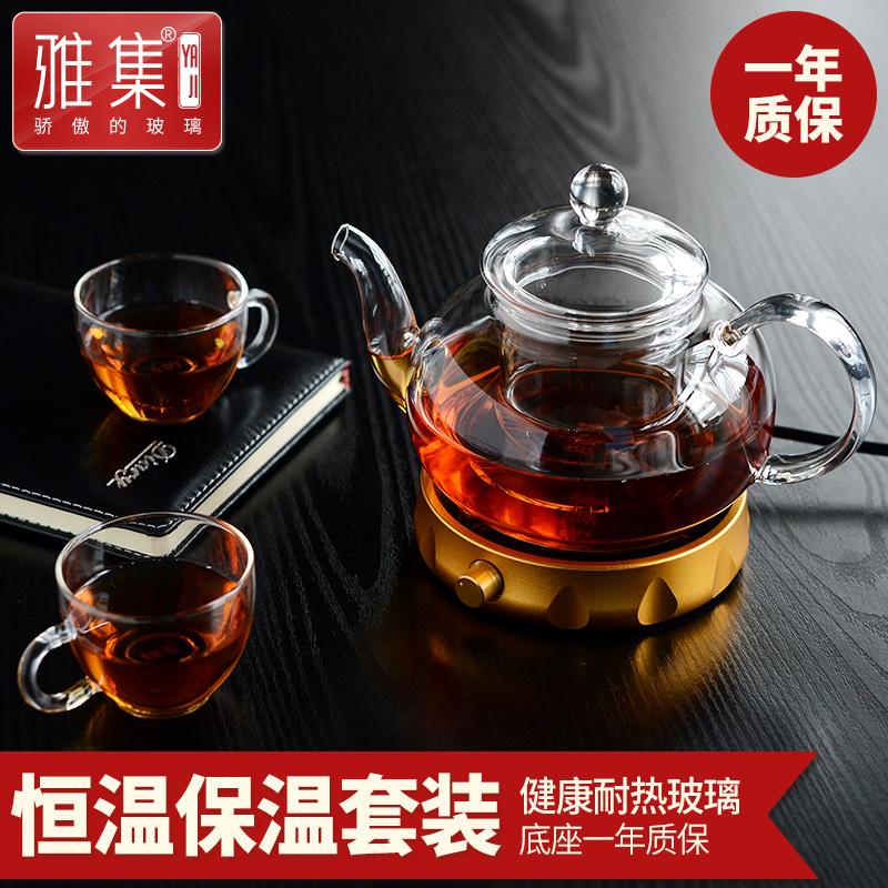 雅集耐高温玻璃泡茶壶YJH25