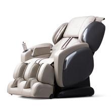 奥佳华天行者OG-7501全智能按摩椅