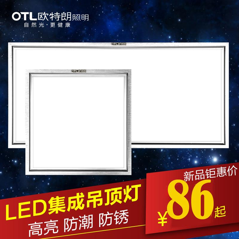 欧特朗超薄平板灯OTL-20