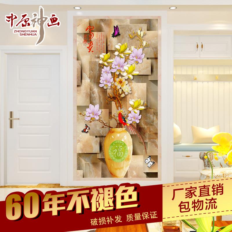 中原神画中式古典瓷砖背景