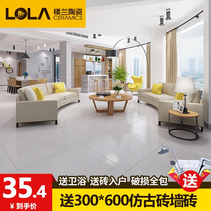 楼兰简约瓷砖CHJY600