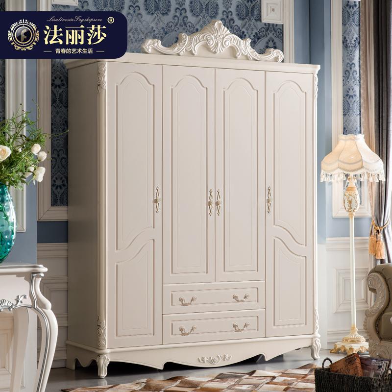 法丽莎家具欧式衣柜G2-YG-A878四门衣柜