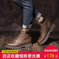 mmv冬季真皮马丁靴男靴子短靴男士工装棉鞋加绒保暖棉靴中筒军靴