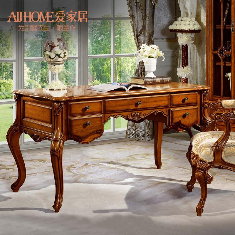 爱家居美式实木书桌PA26