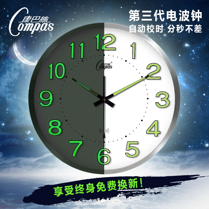 Compas Wall Clock Living Room Modern Creative Night Photo Clock Bedroom  Electronic Clock Fashion Simple Silent Clock
