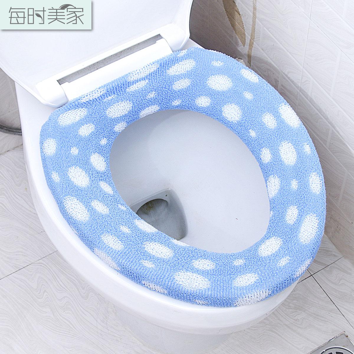 每时美家秋冬o型可水洗马桶垫KCMTD0009