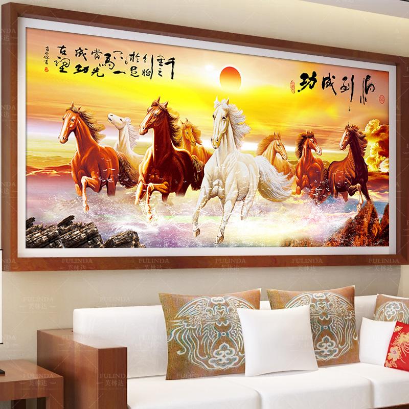 芙林达八匹马十字绣3D021/小版Y067/大版Y068