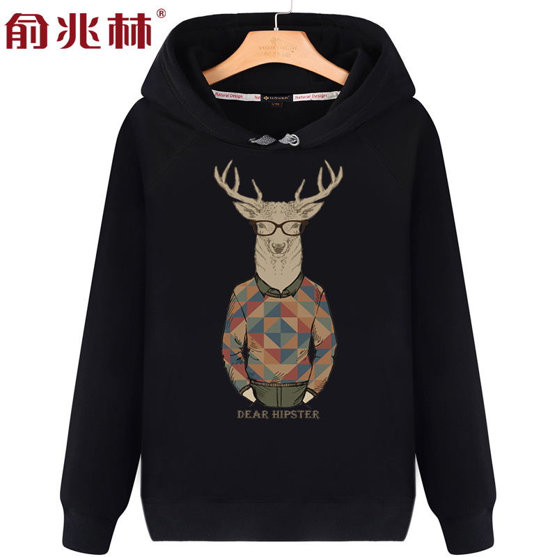 Full Zip Hooded Sweatshirt Yu Zhaolin yzllmwy002
