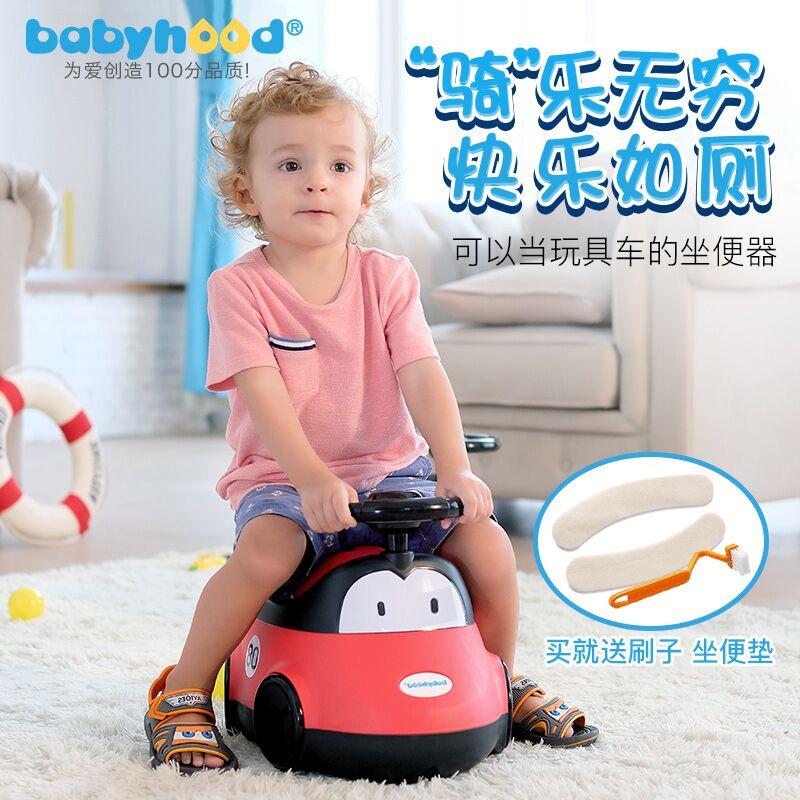 世纪宝贝儿童坐便器ENEN-116
