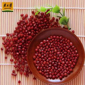 陕西延安农家自产红小豆500g