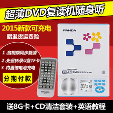 Диктофон PANDA SOFTWARE PANDA/f-385 Cd Dvd