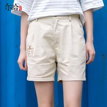 尔给裤子 夏季纯棉松五分裤短裤女