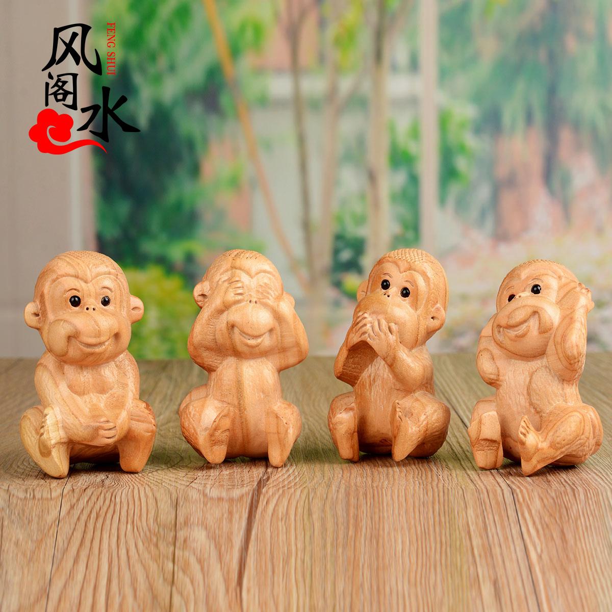 风水阁桃木猴摆件13686