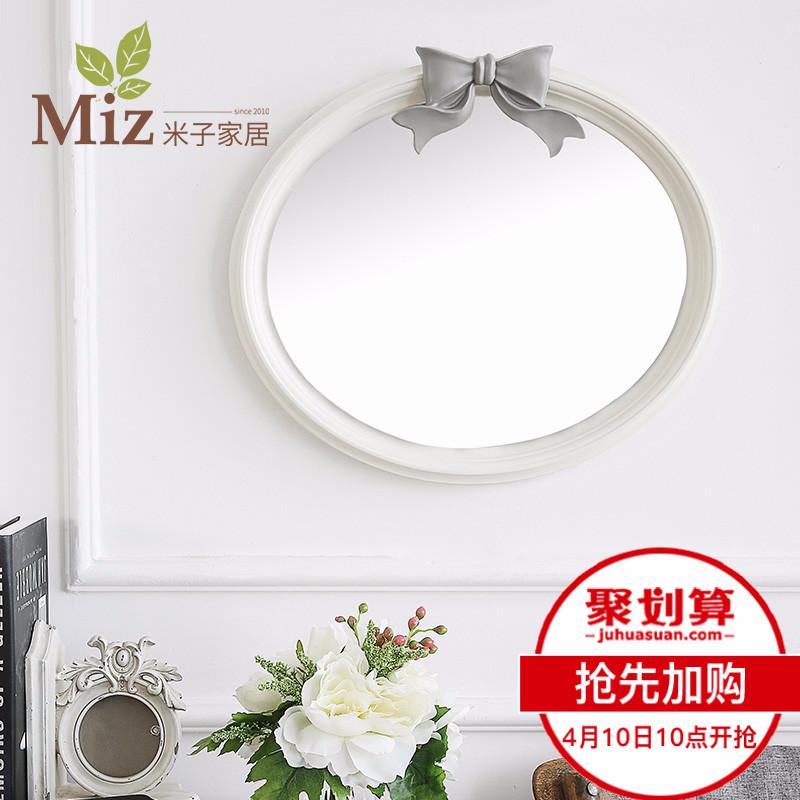 米子家居欧式梳妆镜子CIN030003