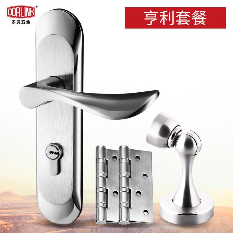 多灵门锁欧式简约门锁Henry PZ-GP/S1