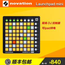 MIDI-клавиатура Novation Launchpad Mini PRO MK2