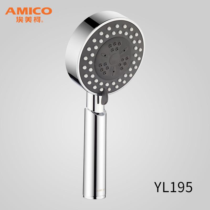 埃美柯淋浴花洒加压喷头YL195