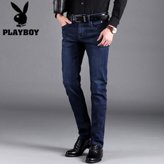 Jeans for men Playboy dh17152002