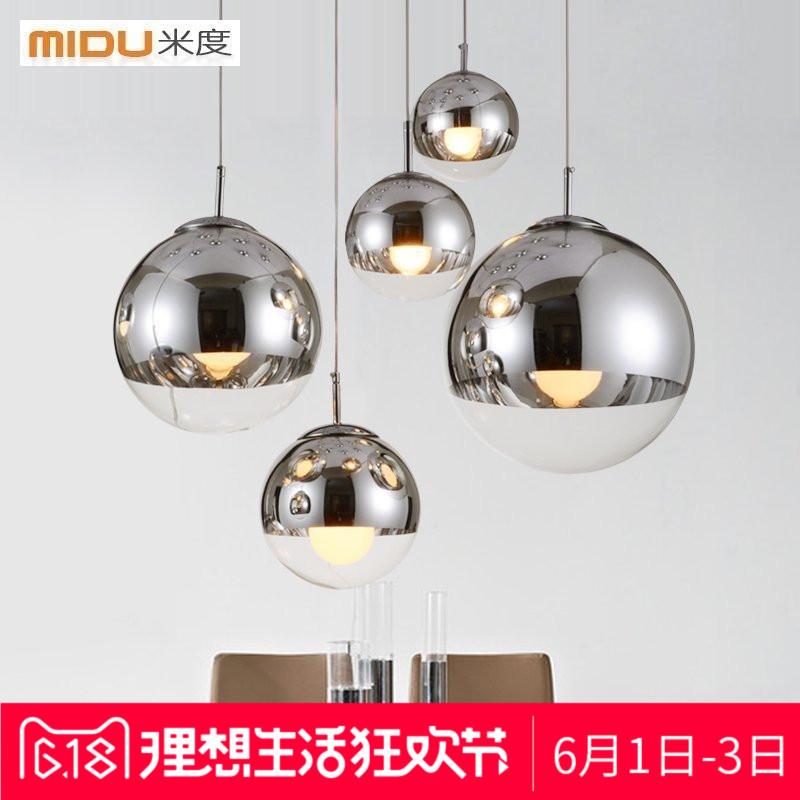 米度北欧酒吧灯具吧台单头三头镜MD03383B