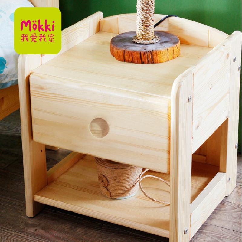 我爱我家儿童家具实木儿童床头柜原木色床头柜