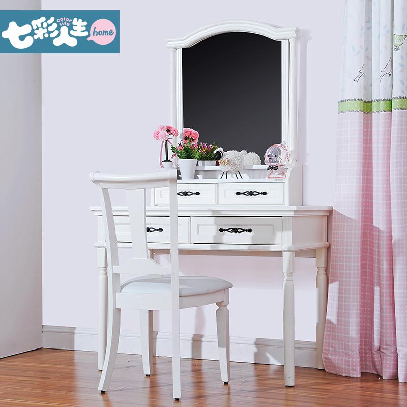 七彩人生纯色儿童梳妆台ME1303