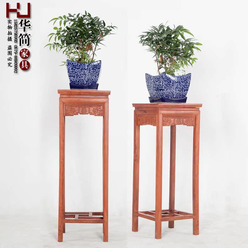 华简家具中式实木花架HLHJ-01