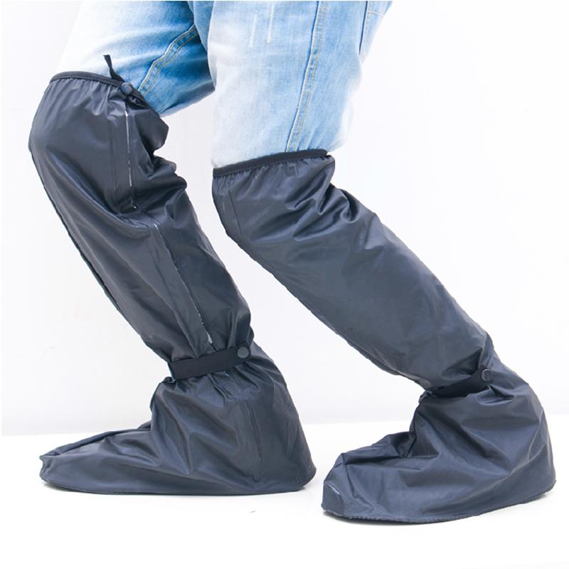 雨贝佳加长过膝男士骑车防雨鞋套加厚防滑摩托车防水鞋套雨天鞋套