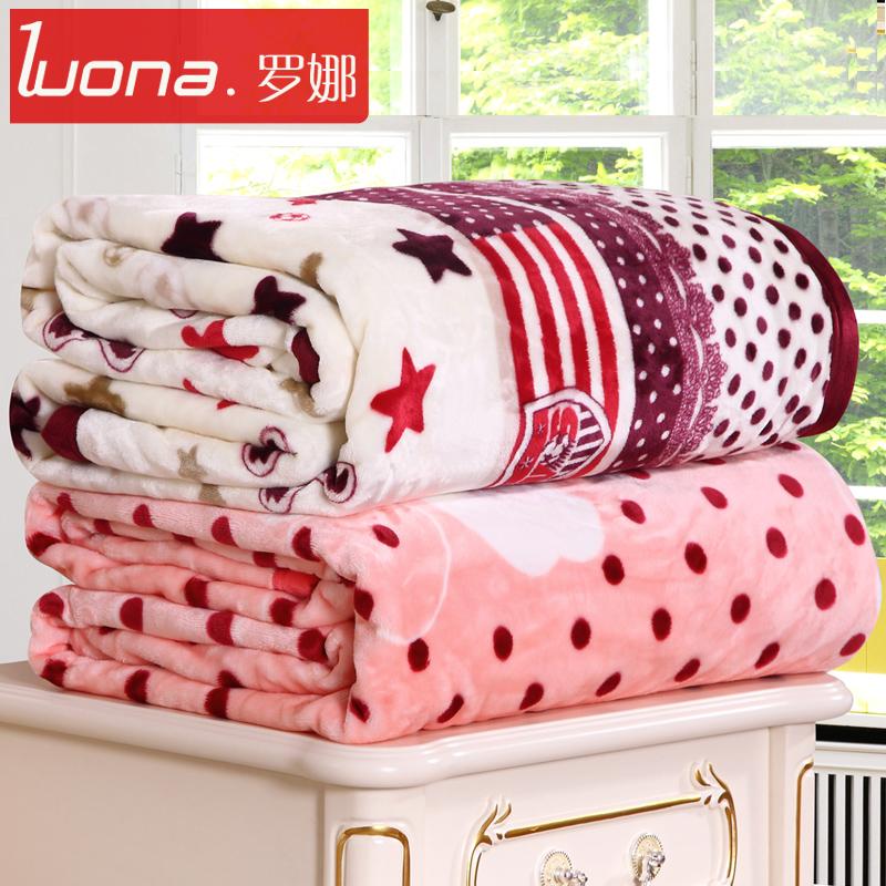 罗娜毛毯法兰绒