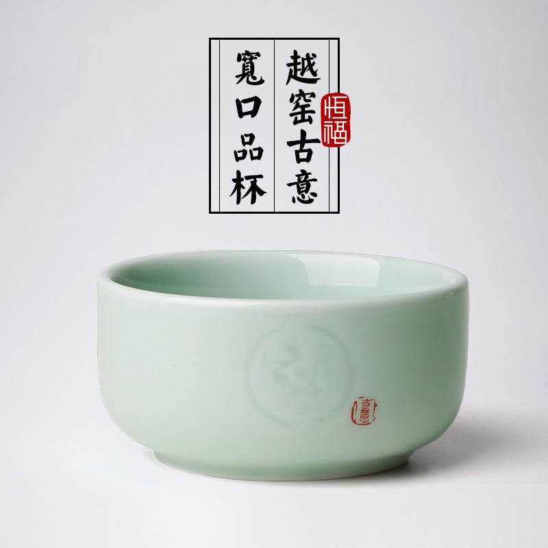 恒福茶具功夫茶杯HEABD00100004
