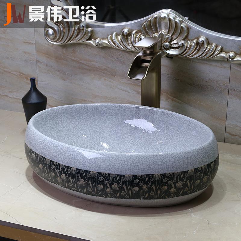 景伟陶瓷艺术台上盆GW-6108