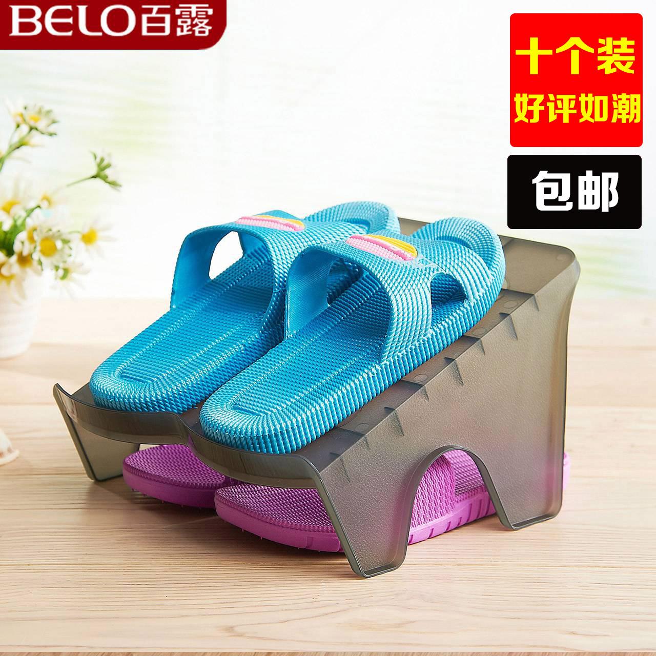 百露十个装日韩上下双层鞋架BL2947